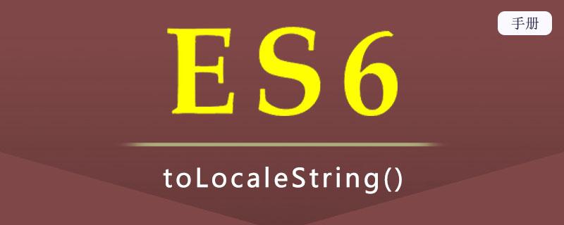 ES 6 toLocaleString()