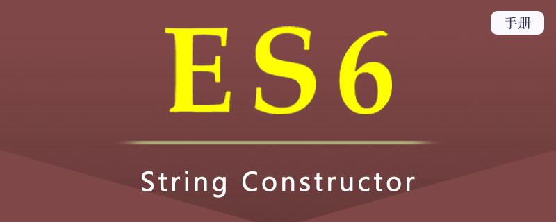 ES 6 String Constructor