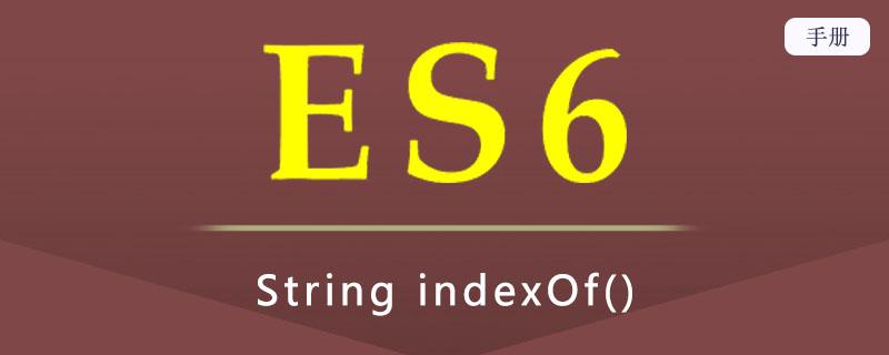 ES 6 String indexOf()