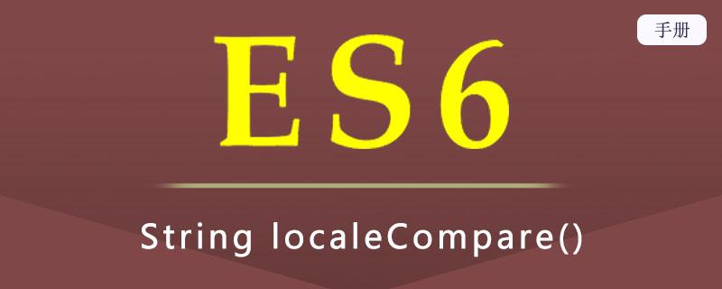 ES 6 String localeCompare()