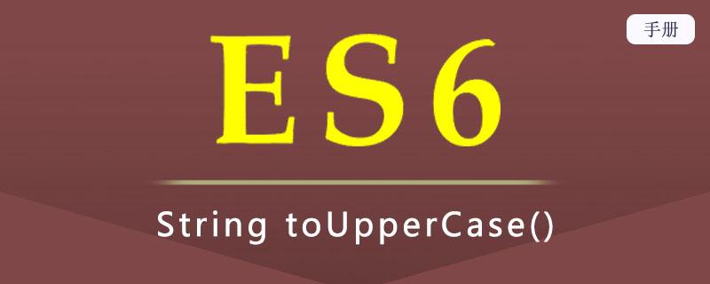 ES 6 String toUpperCase()