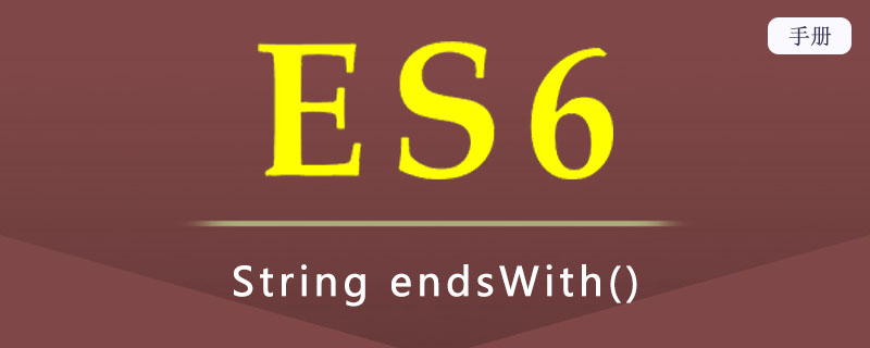 ES 6 String endsWith()