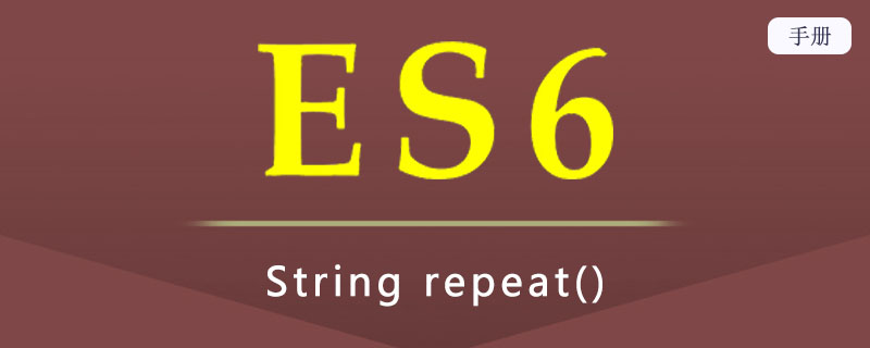 ES 6 String repeat()
