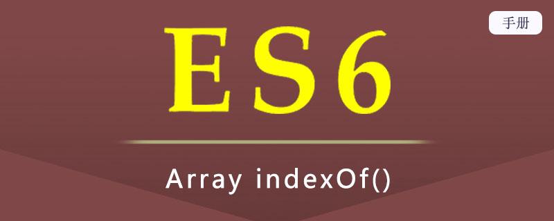 ES 6 Array indexOf()