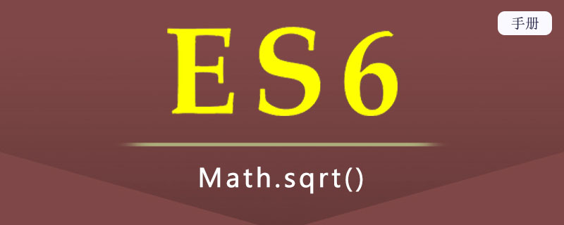 ES 6 Math.sqrt()