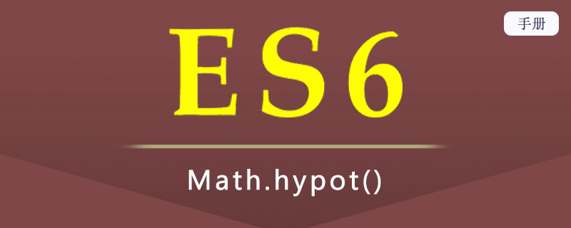 ES 6 Math.hypot()