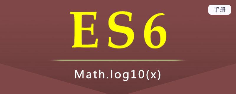 ES 6 Math.log10(x)