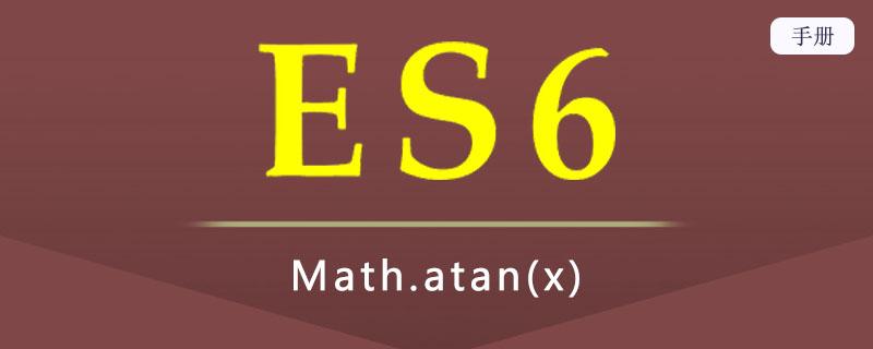 ES 6 Math.atan(x)