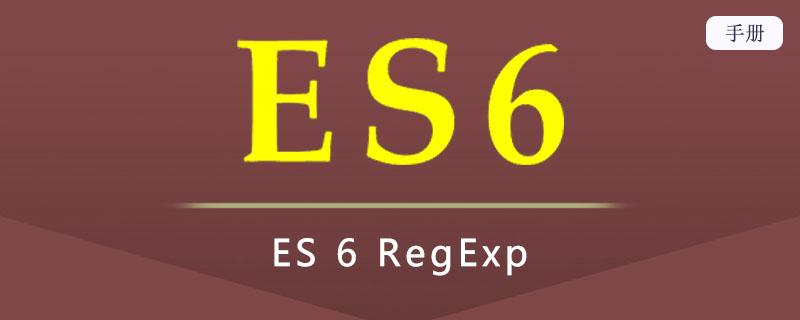 ES 6 RegExp