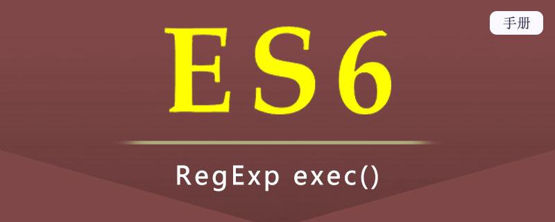 ES 6 RegExp exec()