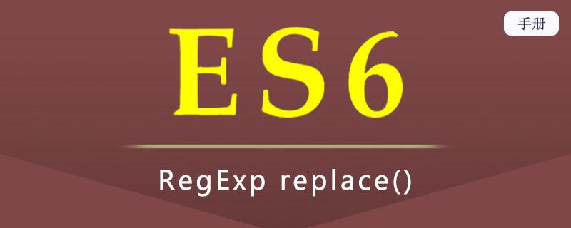 ES 6 RegExp replace()