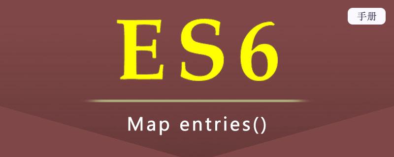 ES 6 Map entries()