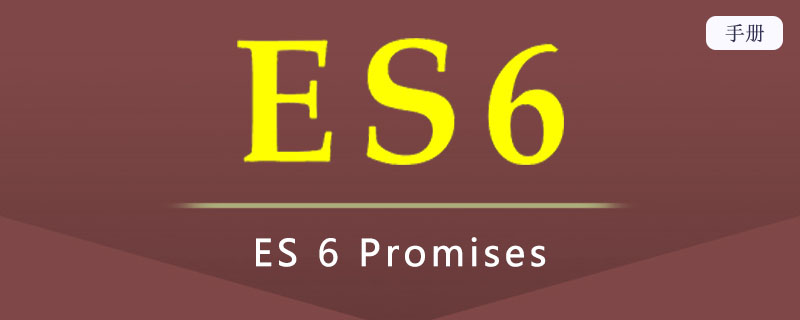 ES 6 Promises