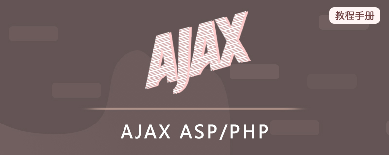 AJAX ASP/PHP