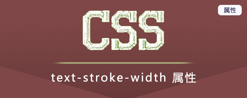 text-stroke-width