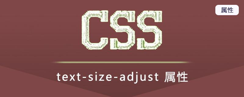 text-size-adjust