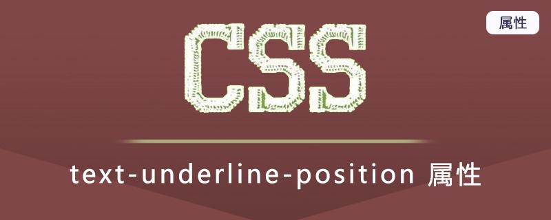 text-underline-position