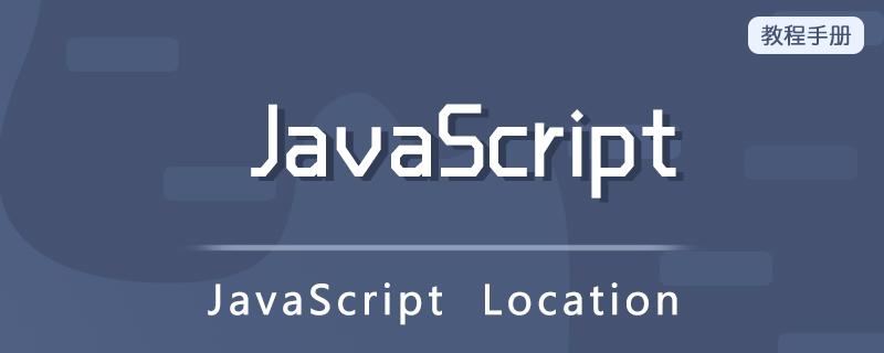 JavaScript  Location