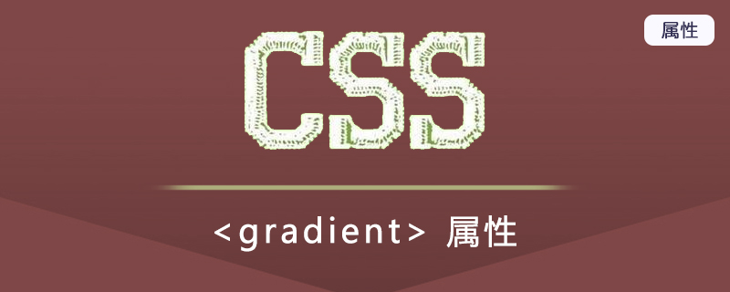 <gradient>