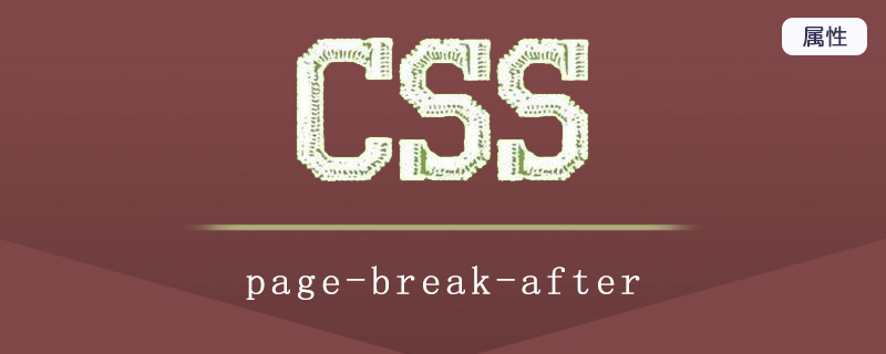 page-break-after