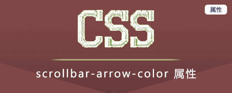 scrollbar-arrow-color