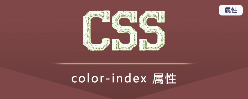 color-index