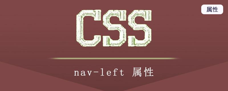 nav-left