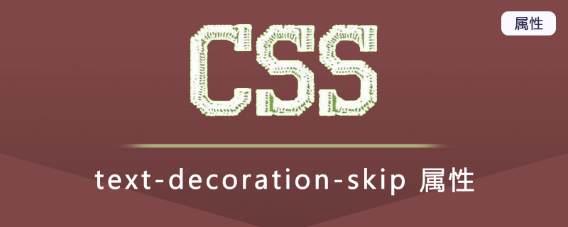 text-decoration-skip
