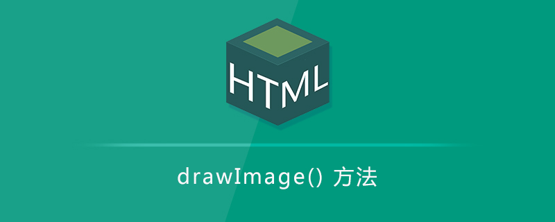 drawImage() 方法
