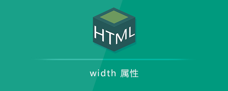 width 属性