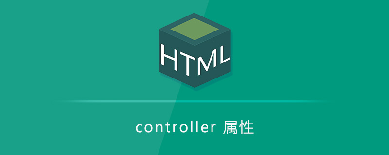 controller 属性