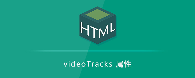 videoTracks 属性