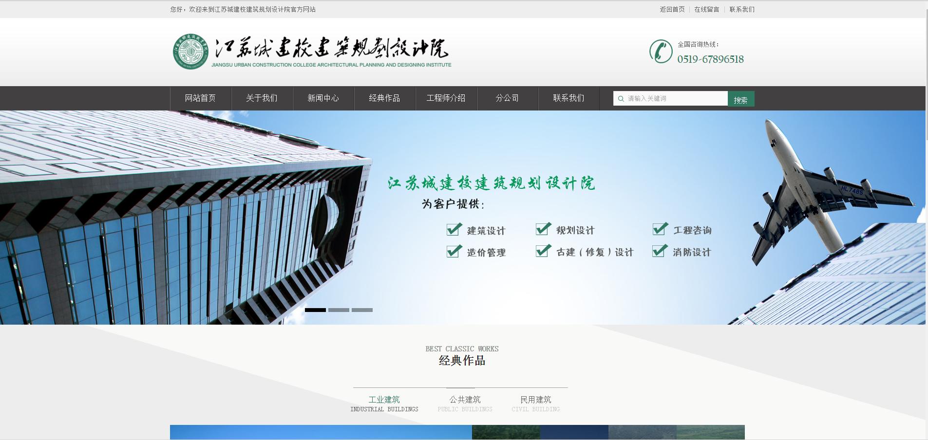 高端大气黑色建筑设计公司网站模板下载