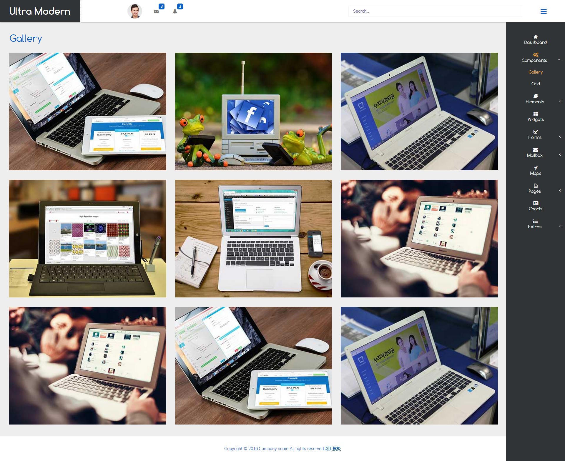 html5购物商城系统后台管理响应式模板