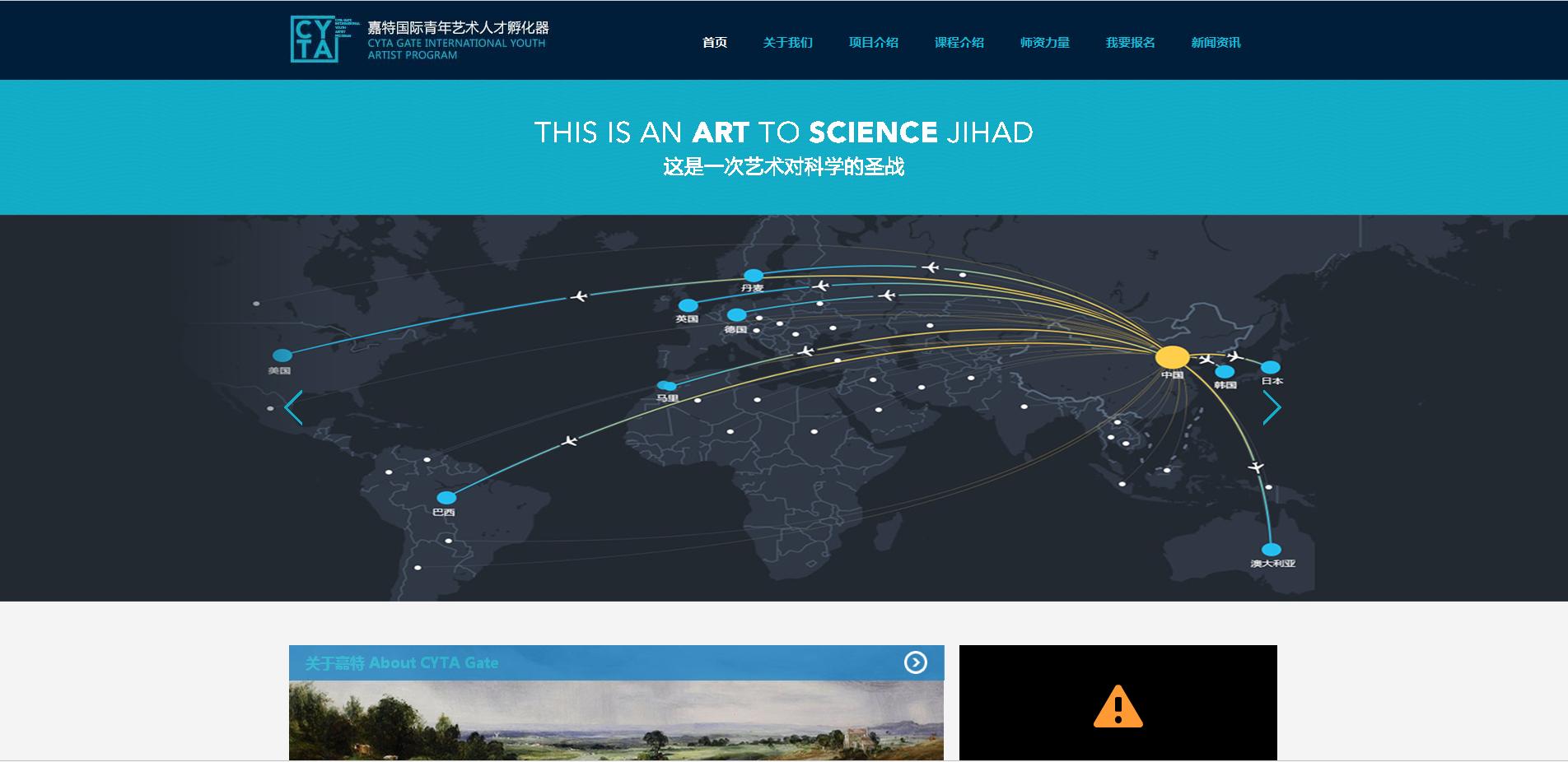 宽屏大气教育培训企业网站模板整站下载