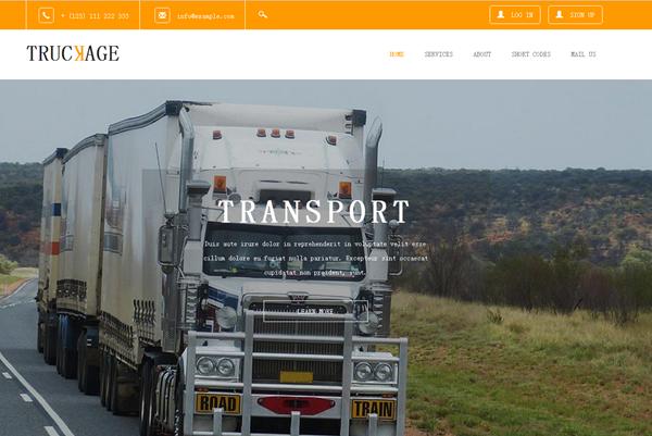 宽屏的大货车物流运输公司网站模板html整站