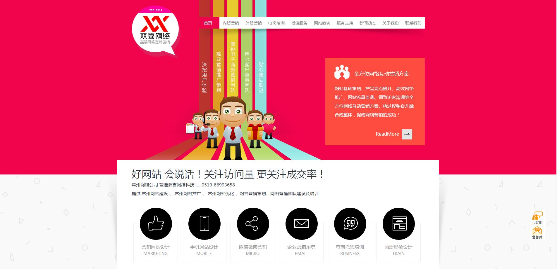 html5炫酷大气网络科技企业官网模板源码整站下载