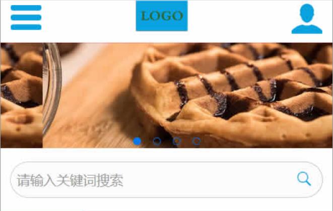 蓝色通用手机公司网站模板源码