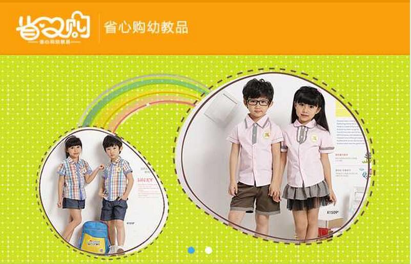 橙色童装商城手机WAP网站模板
