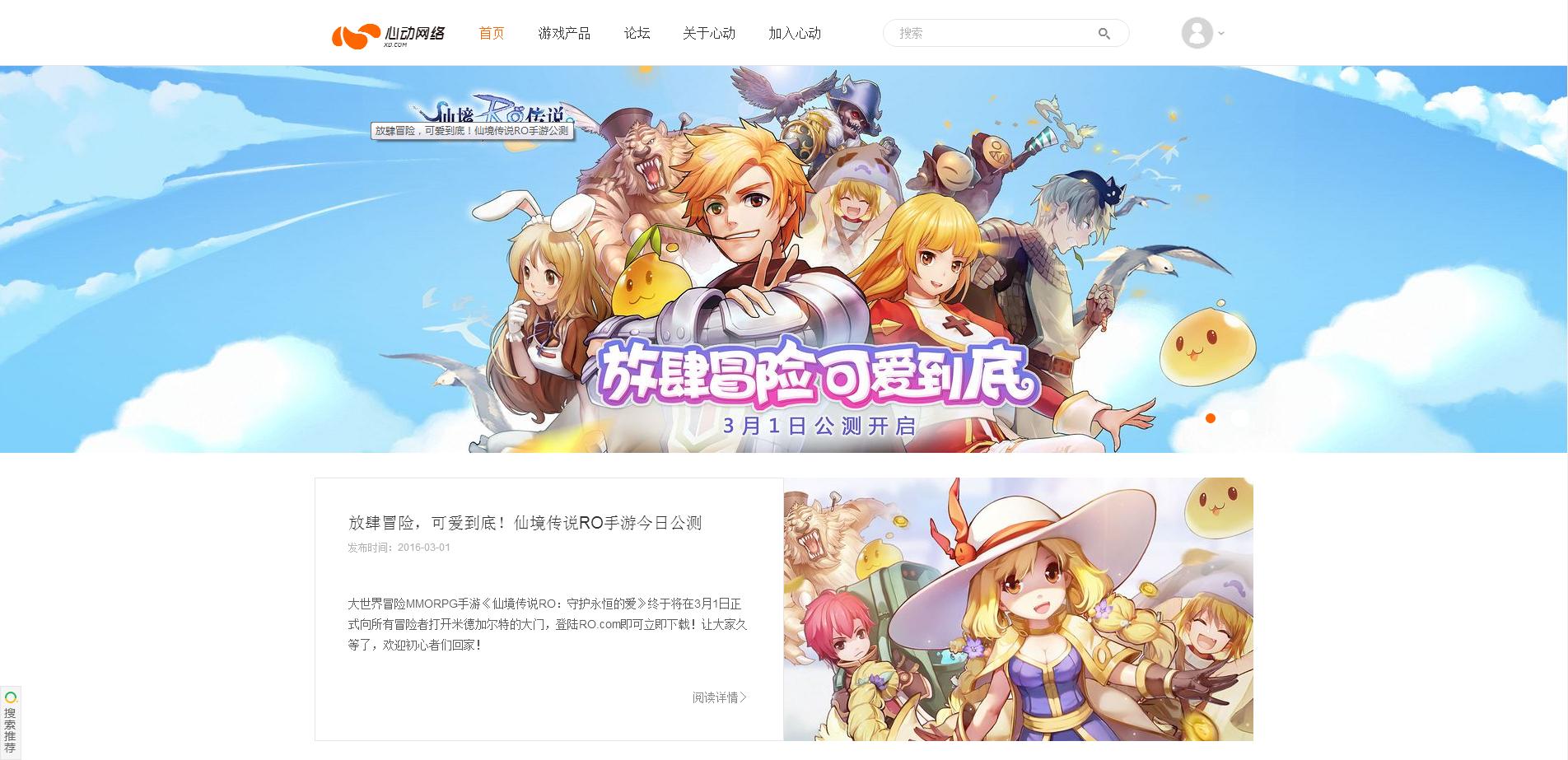 响应式网络游戏公司企业官网网站模板整站下载