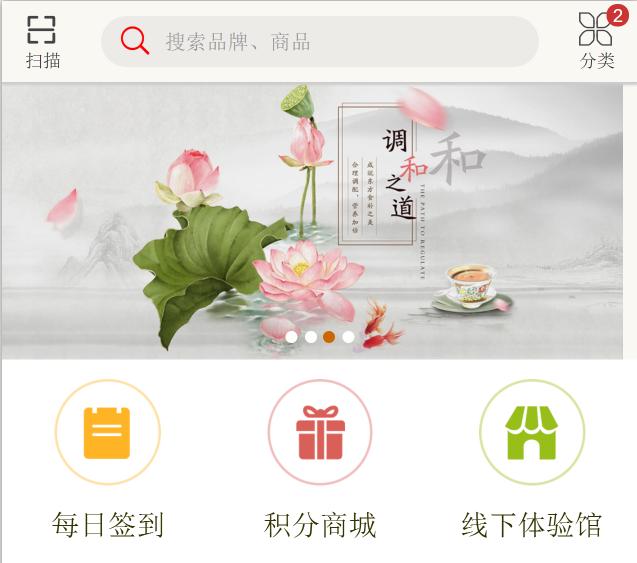 手机微信版保健品商城网站模板整站下载