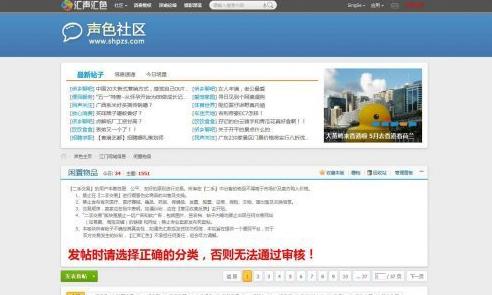 新蓝清新discuzX3.2 模板 GBK