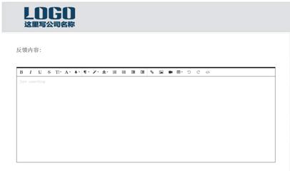 HTML5意見反饋提交表單頁面模板