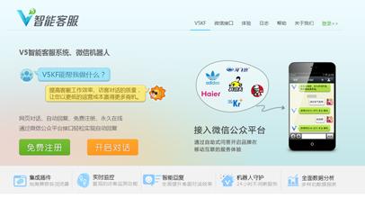 軟件公司產品宣傳頁網頁模板