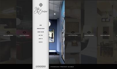 室內裝飾個性設計公司網頁模板