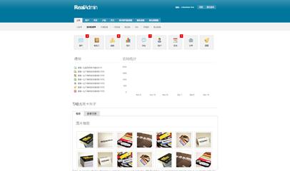 RealAdmin后臺管理系統模板