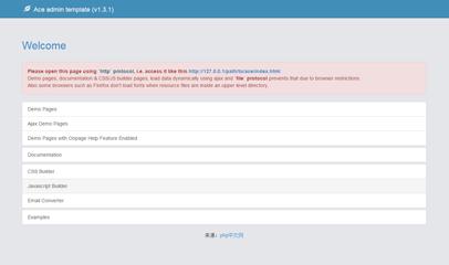 Ace后台管理系统模板 1.3.1