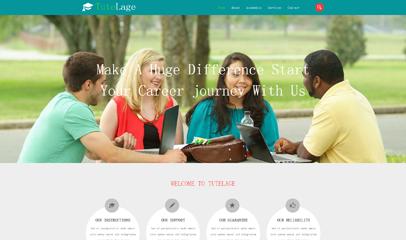 英语教育培训机构公司网站模板
