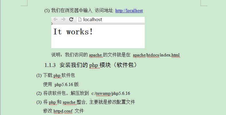 泰牛程序员 韩顺平 PHP核心基础加强课程 源码 图解 素材 笔记