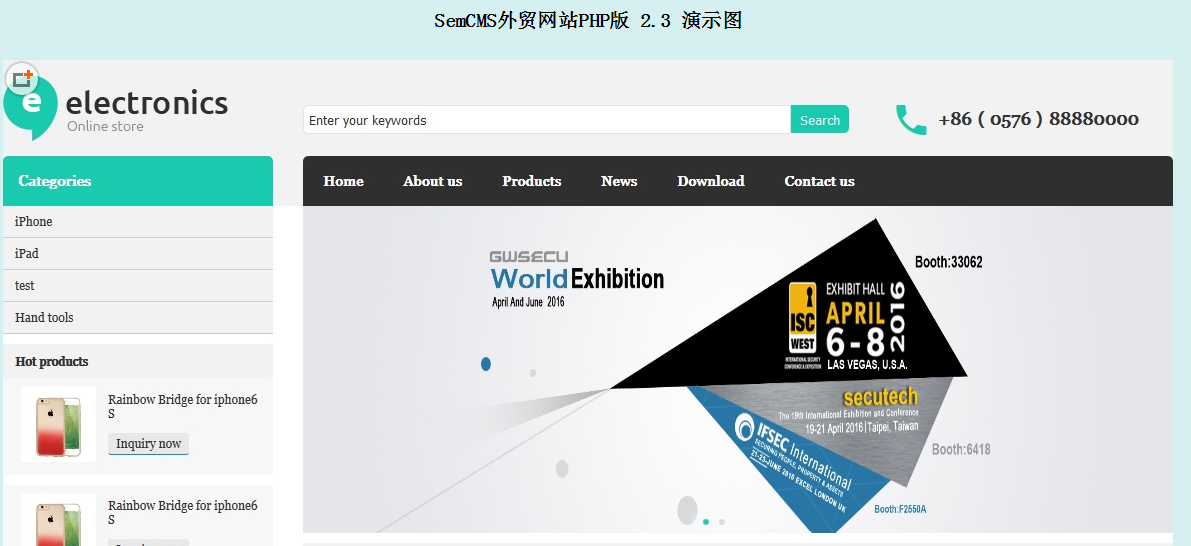 SemCMS外貿網站PHP版 2.3